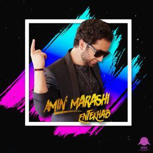Amin Marashi – Entekhab