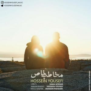Hossein Yousefi – Mokhatabe Khas