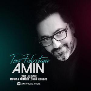 Amin – Too Fekretam