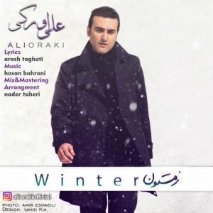 Ali Oraki – Zemeston