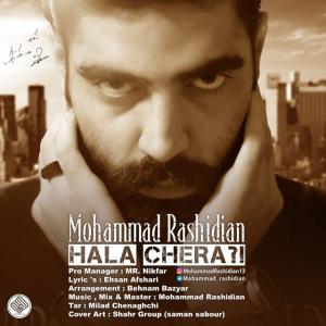Mohammad Rashidian – Hala Chera