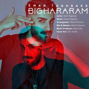 Emad Toghraee – Bighararam