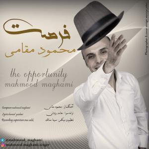 Mahmood Maghami – Forsat