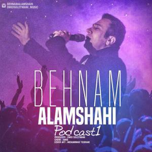 Behnam Alamshahi – Podcast1