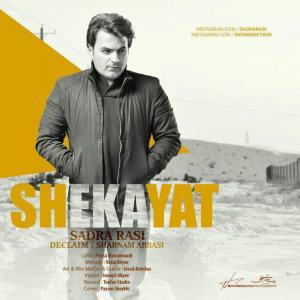 Sadra Rasi – Shekayat