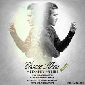 Hossein Estiri – Ehsas Khas (Remix)