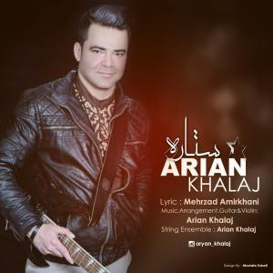 Arian Khalaj – Setare