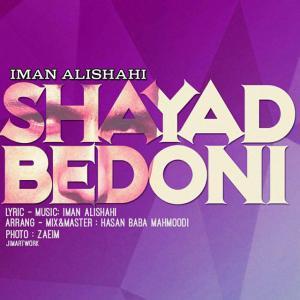Iman Alishahi – Shayad Bedooni