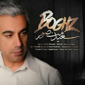Saeed Mansoor – Boghz