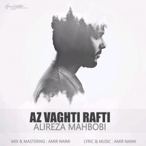 Alireza Mahbobi – Az Vaghti Rafti