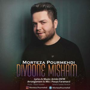 Morteza Pourmehdi – Divoone Misham
