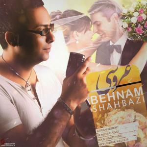 Behnam Shahbazi – Aroosi