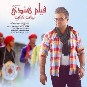 Afshin Azari – Film Hendi