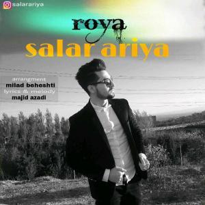 Salar Ariya – Roya