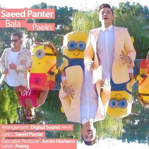 Saeed Mirzaei – Bala Paein
