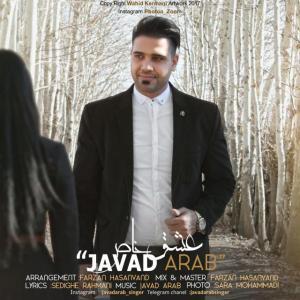 Javad Arab – Eshghe Khas