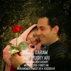 Omid Hoshyari – Dooset Daram