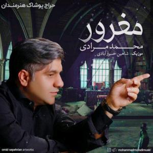 Mohammad Moradi – Maghroor
