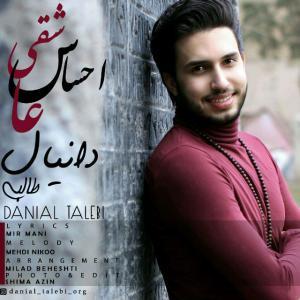 Danial Talebi – Ehsase Asheghi
