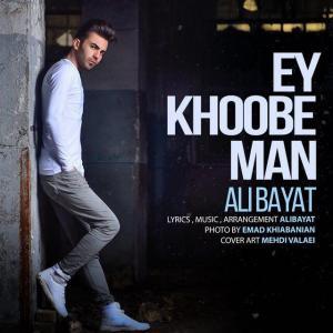 Ali Bayat – Ey Koobe Man