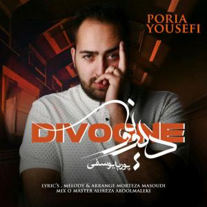 Poria Yousefi – Divoone