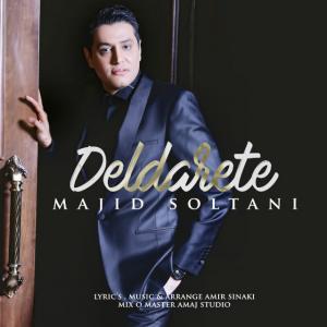 Majid Soltani – Deldarete