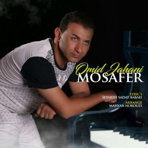 Omid Jahani – Mosafer