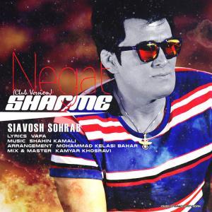 Siavosh Sohrab – Sharme Negat (Club Version)