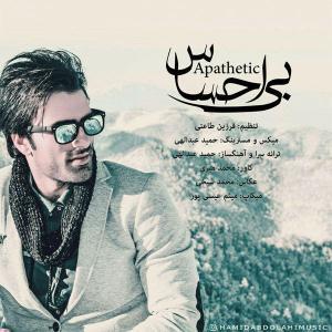 Hamid Abdolahi – Bi Ehsas