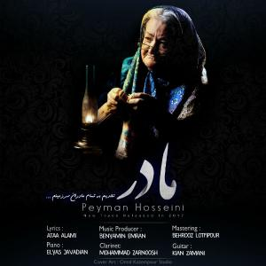 Peyman Hosseini – Madar