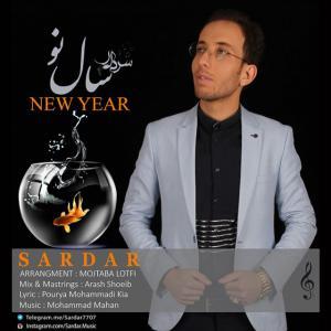 Sardar – Sale No
