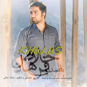 Farhad – Khalas