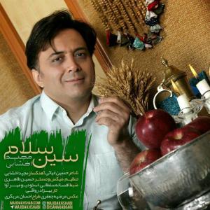 Majid Akhshabi – Sine Salam