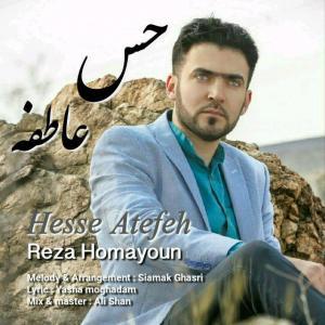 Reza Homayoun – Hesse Atefeh