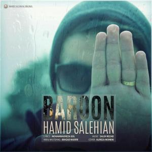 Hamid Salehian – Baroon