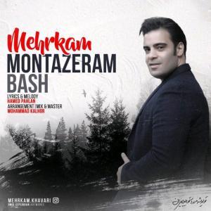 Mehrkam – Montazeram Bash