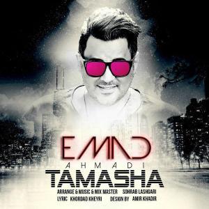 Emad – Tamasha