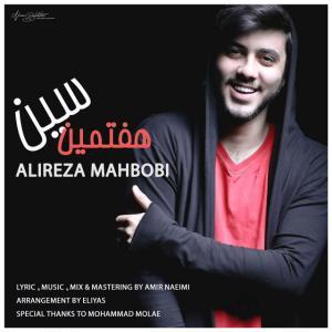 Alireza Mahbobi – Haftomin Sin