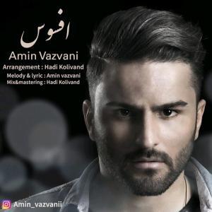 Amin Vazvani – Afsoos