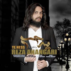 Reza Ahangari – Ye Hess