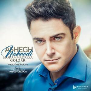 Mohammadreza Golzar – Ashegh Naboodi