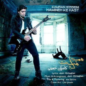 Kamran Hosseini – Hamine Ke Hast