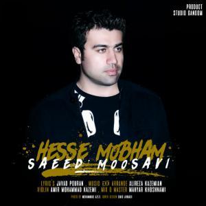 Saeed Moosavi – Hesse Mobham