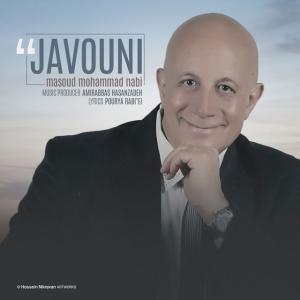 Masoud Mohammad Nabi – Javouni