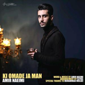 Amir Naeimi – Ki Omade Ja Man