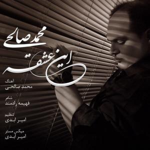 Mohammad Salehi – In Eshghe