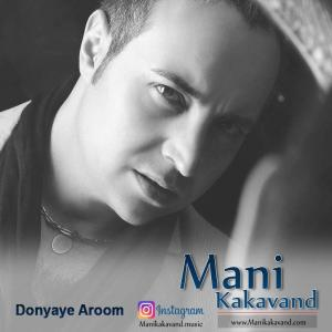 Mani Kakavand – Donyaye Aroom