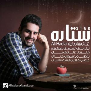 Ali Hadian – Setareh