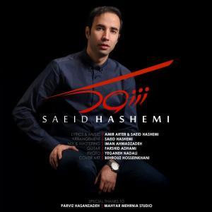 Saeid Hashemi – Shock