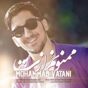Mohammad Vatani – Mamnonam Azat